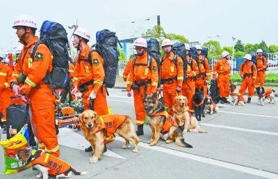 公告 | 国家综合性消防救援队伍2019年度第二次面向社会招录消防员