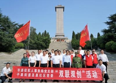 """全國第六個""""烈士紀念日""""之際 鄒城市舉行公祭活動緬懷革命烈士"""