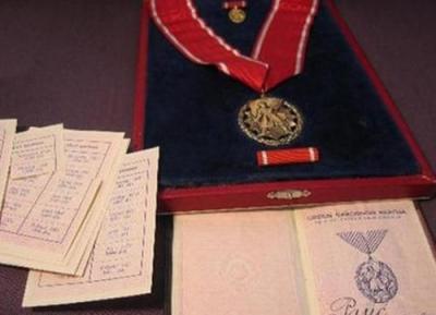 一文解读|国家勋章和国家荣誉称号是如何诞生的?