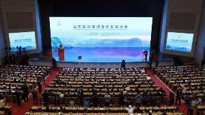 山東國際友城合作發展大會|攜手共創開放合作共贏新篇章