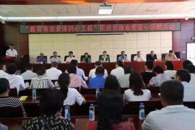 新華保險榮獲2019年精準扶貧先鋒機構獎