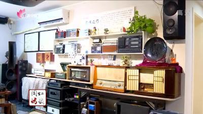 小小收音机 见证大时代·王伟民