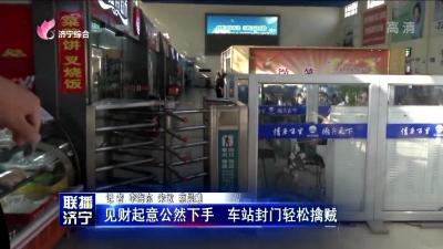 政法先模人物宣传片《忠诚之00路》济宁监狱民警:邱金峰