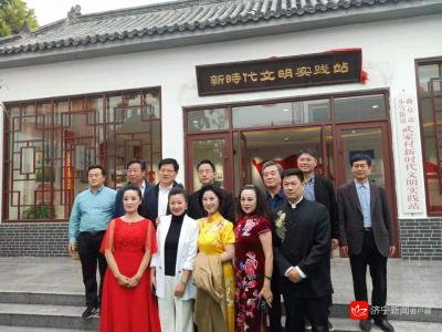 山东省新时代文明实践文艺志愿者服务研讨班在曲阜举办