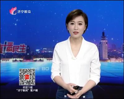 直播民生-20191014