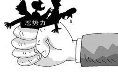 检察机关对翟某函等十一名恶势力犯罪嫌疑人提起公诉!