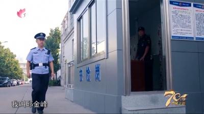 政法先模人物宣传片《忠诚之路》济宁监狱民警:邱金峰