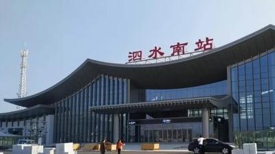 先睹為快!魯南高鐵泗水南站建設成這樣了