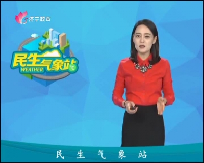 民生气象站-20191013