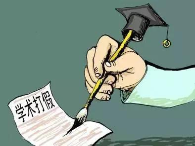 职称评审管理暂行规定九月施行 学术造假撤销职称