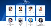 志合新山东!跨国公司领导人青岛峰会19日开幕