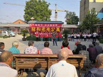 魯城街道禮樂社區多種形式慶祝重陽節