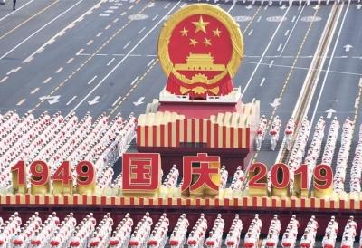 中華人民共和國成立70周年慶祝活動總結會議在京舉行