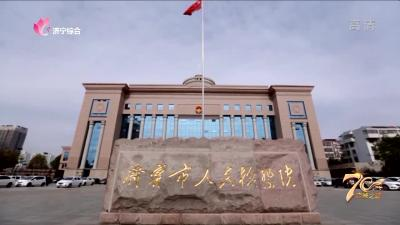 政法先模人物宣傳片《忠誠之路》|劉娟:不忘初心,精益求精