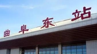 魯南高鐵下月開通!即將通車的8座車站長啥樣?
