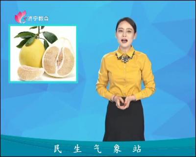 民生气象站_20191022