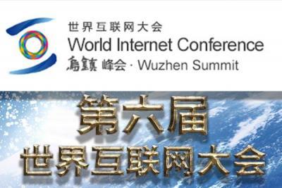 迈出建设网络强国的坚实步伐 ——习近平总书记关于网络安全和信息化工作重要论述综述