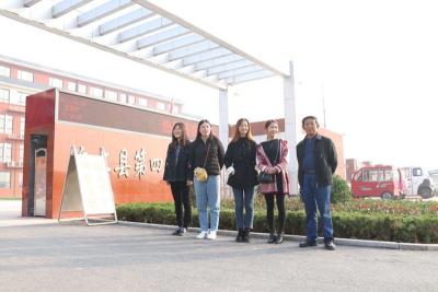 家校合作共建,托起生命之重 汶上县第四实验中学举行新学期家长会