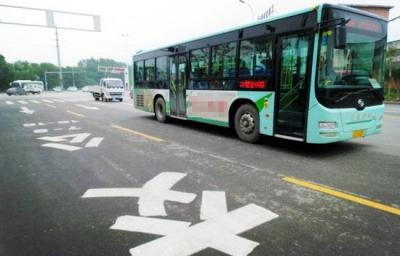 道路施工,12日起邹城11路公交线路绕行这里
