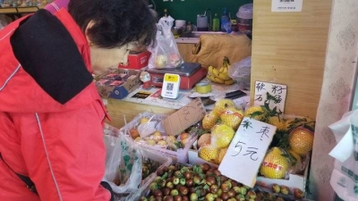 今年的冬棗咋這么便宜?批發價低至一元一斤