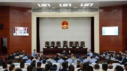 涉嫌非法拘禁等多項罪名,金鄉周某秀等16人涉黑案開庭審理