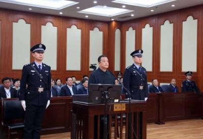 山西省人大常委会原副主任张茂才被控受贿7244万元