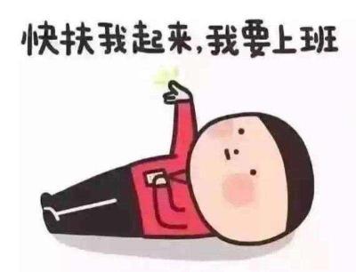 """国庆长假将结束,""""佛系""""三招让你""""充电复活"""""""