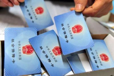 每人250元!濟寧高新區2020年度城鄉居民醫保繳費開始