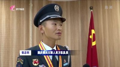 90后濟寧小伙 亮相國慶閱兵文職方隊