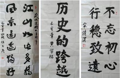 30位将军翰墨相聚济宁  助力齐鲁青年军旅书展