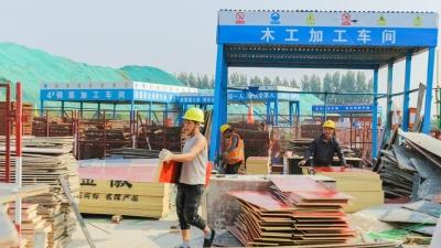 必威betway市文化產業園項目建立雲平台,建設智慧工地