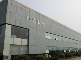 济宁城投与如意科技战略合作  国企民企双擎混改新活力
