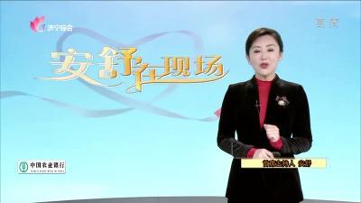 """《安舒在现场》——""""湖区大侠""""朱恒顺:29年善小常为的救人专业户"""