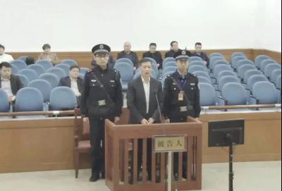泰安市政協原副主席譚業剛受賄、貪污案一審宣判