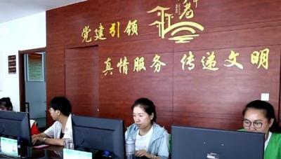 任城區竹竿巷社區:黨建引領共治共享 提升居民幸福指數