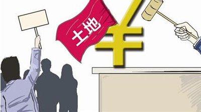 总起始价1.04亿!济宁城区挂牌出让三宗国有土地使用权