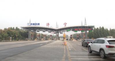 出行 济宁高速公路智能化收费站即将试运行