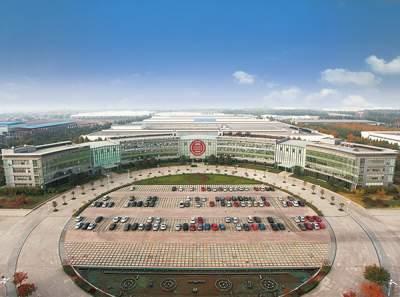 山東表彰中國質量獎獲獎組織、山東省省長質量獎獲獎單位和個人