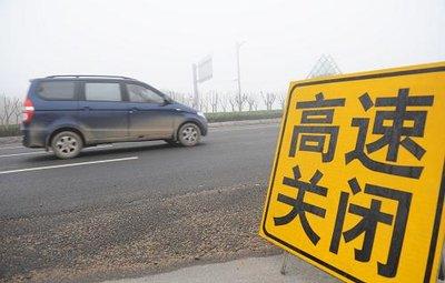 駕駛員注意繞行!濟寧轄區高速泗水、曲阜段臨時封閉