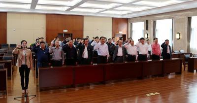 市人大常委會黨組及機關全體人員赴兗州區廉政教育館開展警示教育活動
