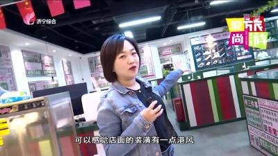 愛尚旅游-20191016