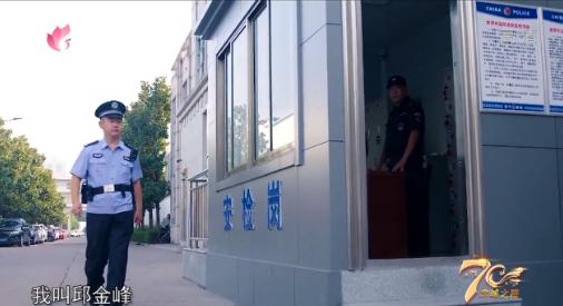 政法先模人物宣傳片《忠誠之路》|濟寧監獄民警邱金峰