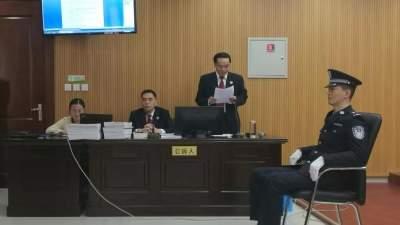 原济宁市质量技术监督局局长张西周贪污、受贿一案开庭审理