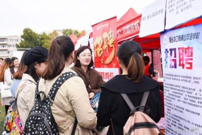 春节招聘莫降低职业要求