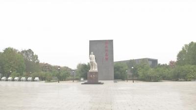 金乡:弘扬王杰精神 争做时代先锋
