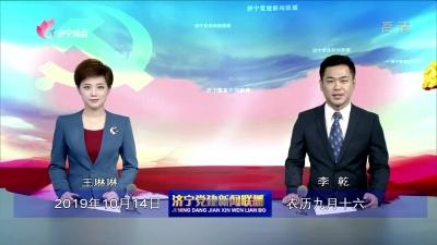 注册送体验金免申请党建新闻联播-20191014