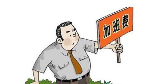 物业公司违反劳动法  济宁市人社局执法大队介入调查