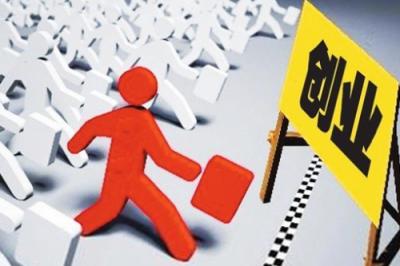 107个!国家小型微型企业创业创新示范基地名单发布,济宁有一个