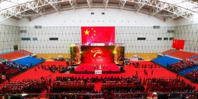 中國人壽濟寧分公司召開司慶70周年慶典大會發布國壽鑫享至尊年金保險(慶典版)新產品