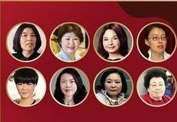 盤點《2019中國女企業家榜》 67%靠白手起家 屬猴的人最多
